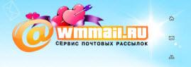 простой заработок на WMmail