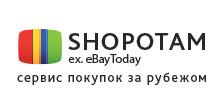 ebaytoday ru