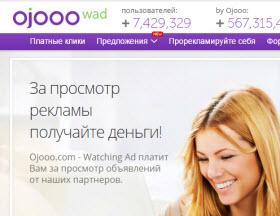 быстрые деньги на кликах в сети