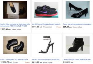 как продавать обувь