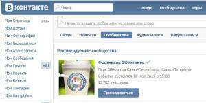 монетизация групп вконтакте