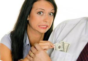 Как правильно попросить у мужчины денег
