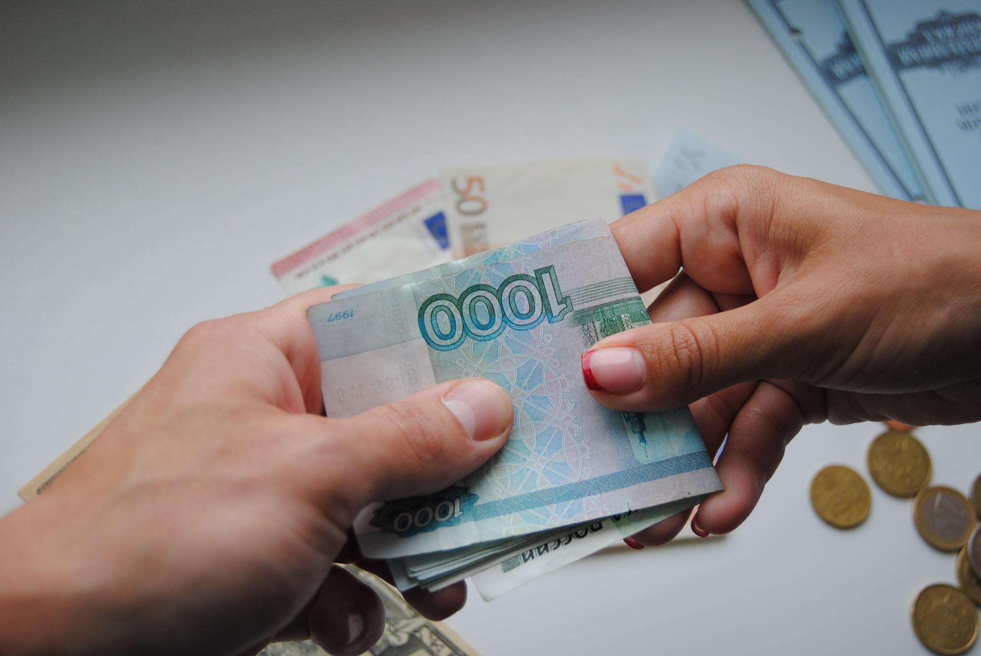 Взять займ деньги до зарплаты онлайн займы новоуральск кпк первый